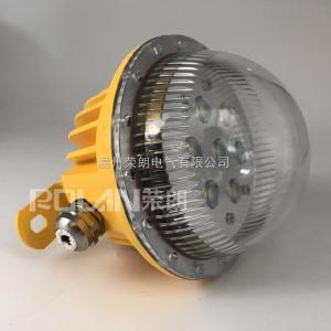 GF9014GF9014LED防爆吸頂燈 18W免維護LED防爆吸頂燈