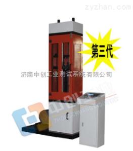 ZCPL減震器螺旋彈簧疲勞試驗機品牌