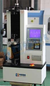 ZCDY-W50kN碟簧壓力試驗機廠家