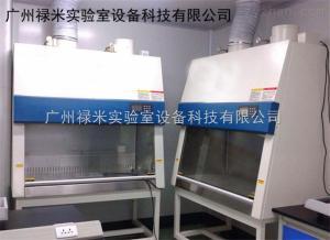 LM-SWAQG055吉安生物安全柜厂家直销,桂林生物安全柜价格优惠
