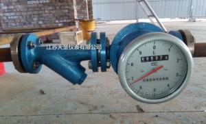 燃料油鍋爐流量表