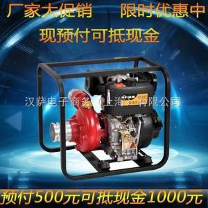4寸柴油高压自吸水泵售价