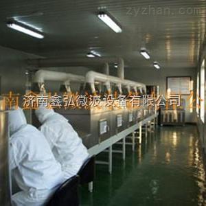 XH-45KW谷精草微波烘干設備