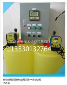DFD-02-16-X全自動加藥計量泵投藥計量泵污水加藥泵水處理藥劑添加泵電磁計量泵DFD-03-07-LM