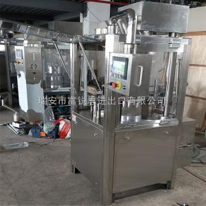 NJP-600600型全自动胶囊填充机畅销北美制药厂家*