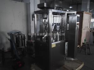NJP-400全自动胶囊填充机速度每分钟填充400粒空胶囊