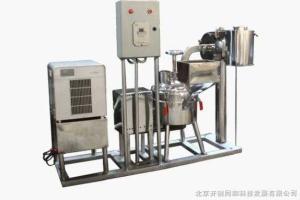310小型实验室植物纤维中药材北京超微粉碎机