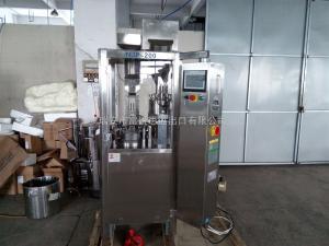 NJP-200200型全自动胶囊填充机速度每分钟填充200粒空胶囊