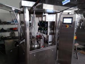 NJP-260260型全自动液体胶囊填充机每分钟填充260粒空胶囊