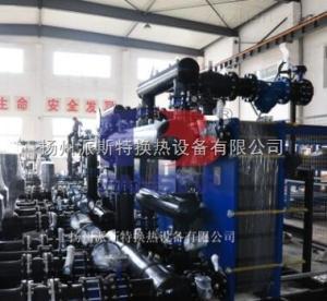 供应 派斯特  中英合资 水水换热机组  厂家直销