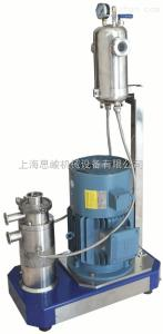 GRS2000沉析纤维双入口连续沉析设备混合分散机