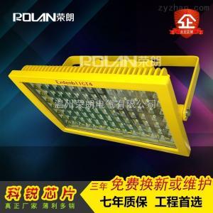 深圳200W防爆燈廠家 200WLED防爆投光燈價格