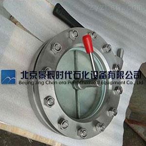 山東日照DN250刮板設備視鏡北京廠家 不銹鋼帶刷視鏡行業