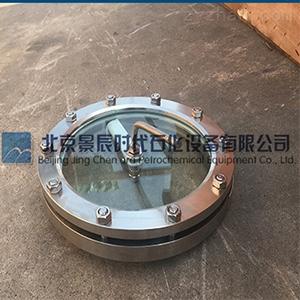 山東威海帶刷視鏡北京廠家 刮板視鏡(SJ-GB型)好閥超便宜