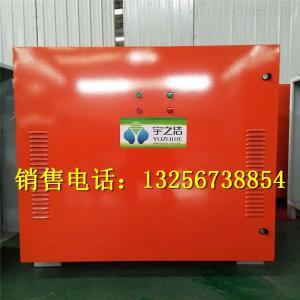 yzj-dw供應低溫等離子廢氣處理設備廠家