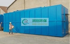 醫療機構污水處理設備