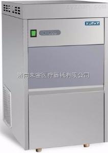 IMS-20實驗室專用小型雪花冰制冰機IMS-20