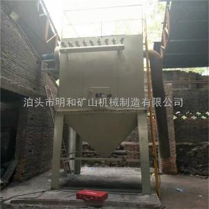 MC-64袋式除尘器烧煤锅炉改生物质锅炉明和布袋除尘器达标排放