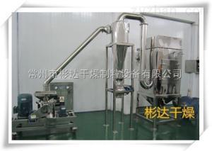 彬达供应生产型中药材超微粉碎机