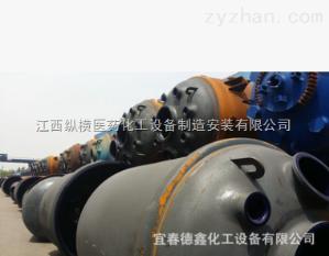 50-20000L專業提供搪瓷反應釜,優質搪瓷反應釜