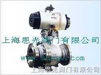 Q647F/H固定球氣動球閥