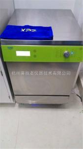 1实验室洗瓶机目前水平和保护功能介绍厂家直销