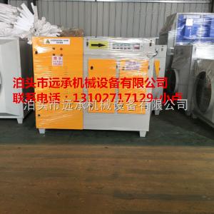 FL-6000等离子光氧一体机废气处理设备塑料厂喷漆房制药场专用净化器