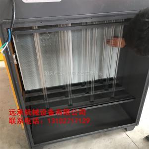 JHFL-2.4等离子烟雾处理器 光氧催化废气处理设备uv光解废气处理设备