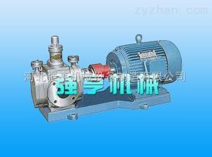 河北強亨YCB0.6-0.6不銹鋼圓弧齒輪泵口徑25可配0.75KW電機