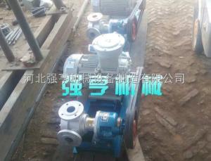 河北強亨NCB-3/0.3不銹鋼高粘度齒輪泵可配1.5KW防爆電機