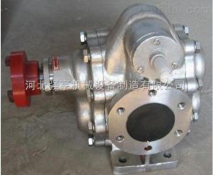 河北強亨泵業生產的KCB不銹鋼齒輪泵應用廣泛現貨有售