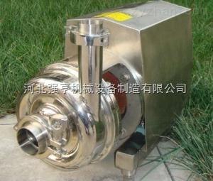 BAW不銹鋼白酒衛生離心泵由河北強亨泵業生產質優價廉廠家銷售