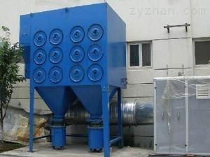 輸送機除塵器/天海山水除塵sell/濾筒除塵