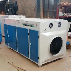 GY山西太原光氧催化式废气净化器环保设备