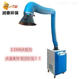 HY陜西西安焊煙廢氣凈化器環保設備廠家直銷