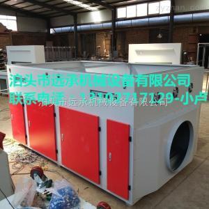 FQJH15000低溫等離子廢氣處理設備 等離子除煙除味凈化器噴漆房專用環保箱