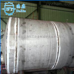 DX-39批發供應縱橫不銹鋼儲罐,非標二氧化碳儲罐
