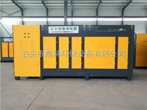 DK--UV--8000--15000光氧等離子凈化一體機客戶實際安裝成功業績