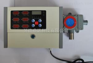 DN-K2000二甲苯氣體報警器