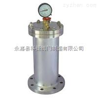 ZYA-9000ZYA-9000型水錘吸納器