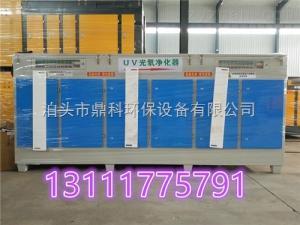DK--UV--10000--20000UV光氧凈化設備處理VOC廢氣得心應手