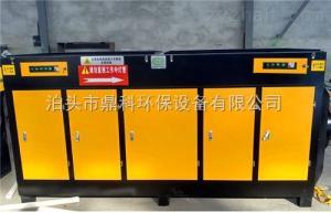 DK--UV--10000--25000按廢氣濃度智能調節光氧催化廢氣處理設備