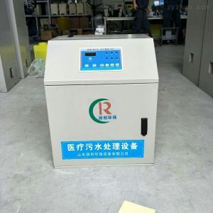 專業處理牙科診所污水設備