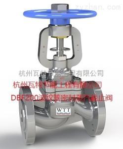 DBF200瓦特DBF200波纹管密封蒸汽截止阀