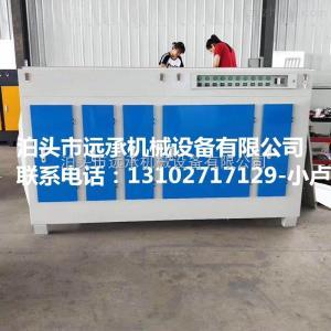 UV15000废气处理设备 UV光解等离子环保设备 环保箱光氧催化废气净化器