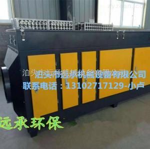 DLZCL-6000工業低溫等離子廢氣處理設備 除油煙凈化器等離子工業廢氣環保箱