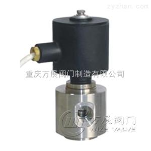 WZDW低溫/超低溫電磁閥