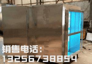 YG-96山東印刷廠油漆廢氣處理設備方案
