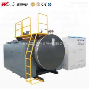 供应WDR卧式电热蒸汽锅炉