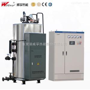 出气量500公斤电加热加热蒸汽锅炉